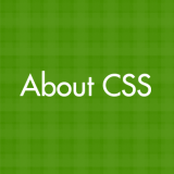 About CSS